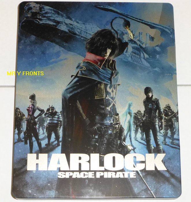 Harlock-steelbook-uk-1