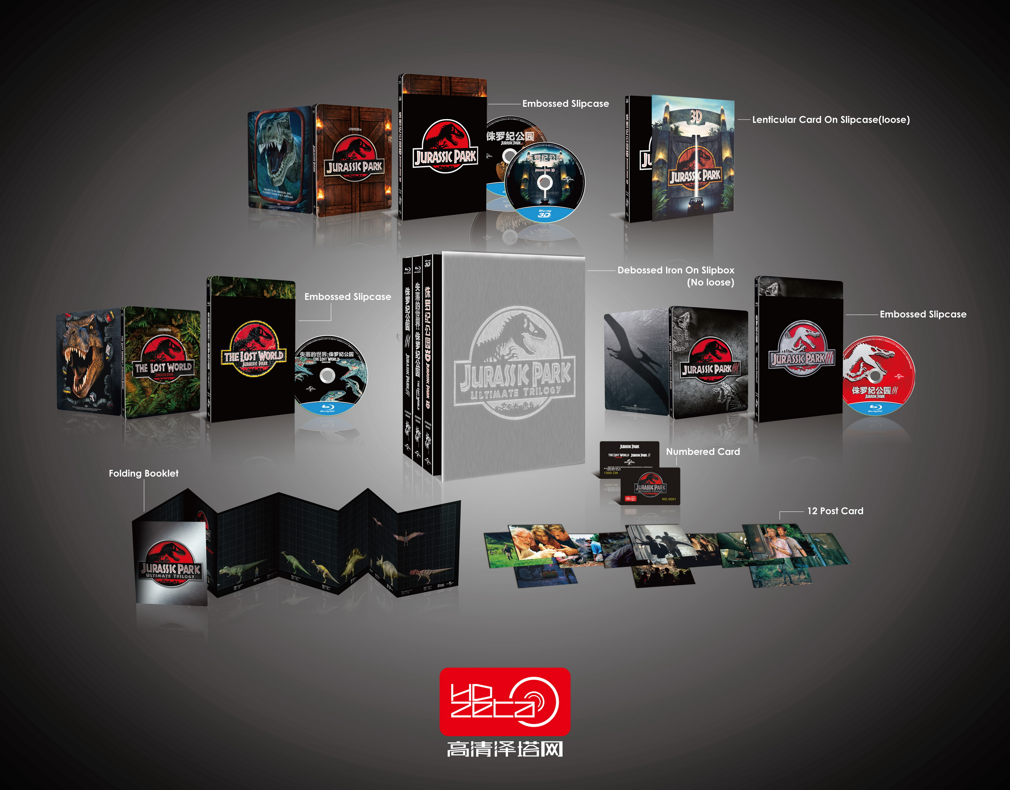 jurassic park et elektra en steelbook dition collector. Black Bedroom Furniture Sets. Home Design Ideas