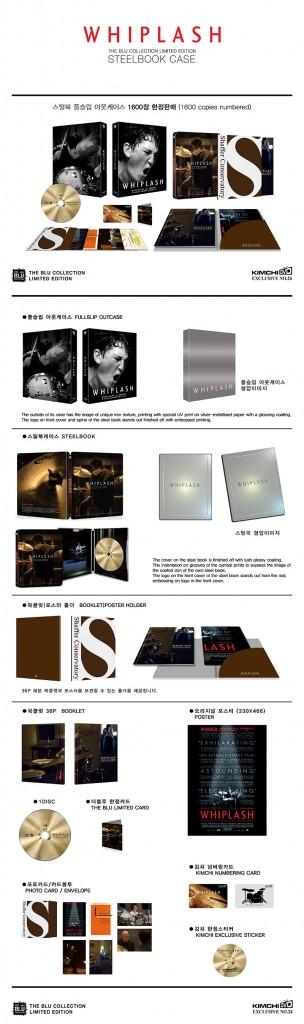 Whiplash steelbook kimchidvd 1
