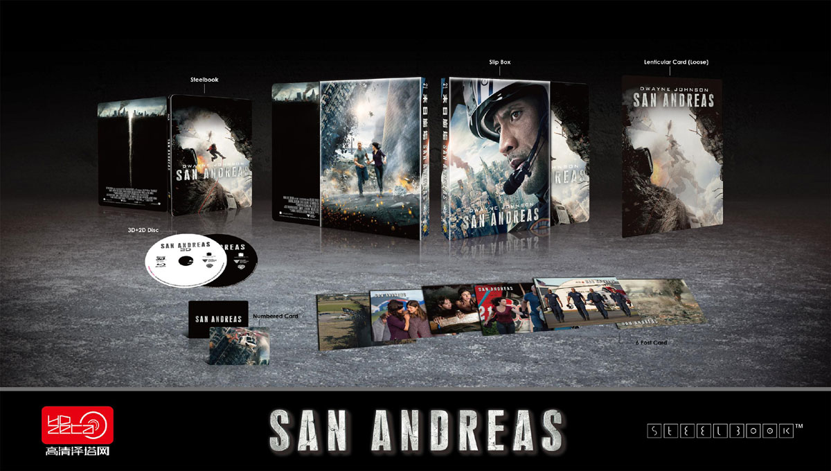 san-andreas-steelbook