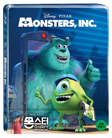 Monsters Inc. KimchiDVD