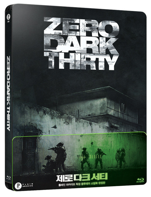 Zero Dark Thirty plain archive steelbook