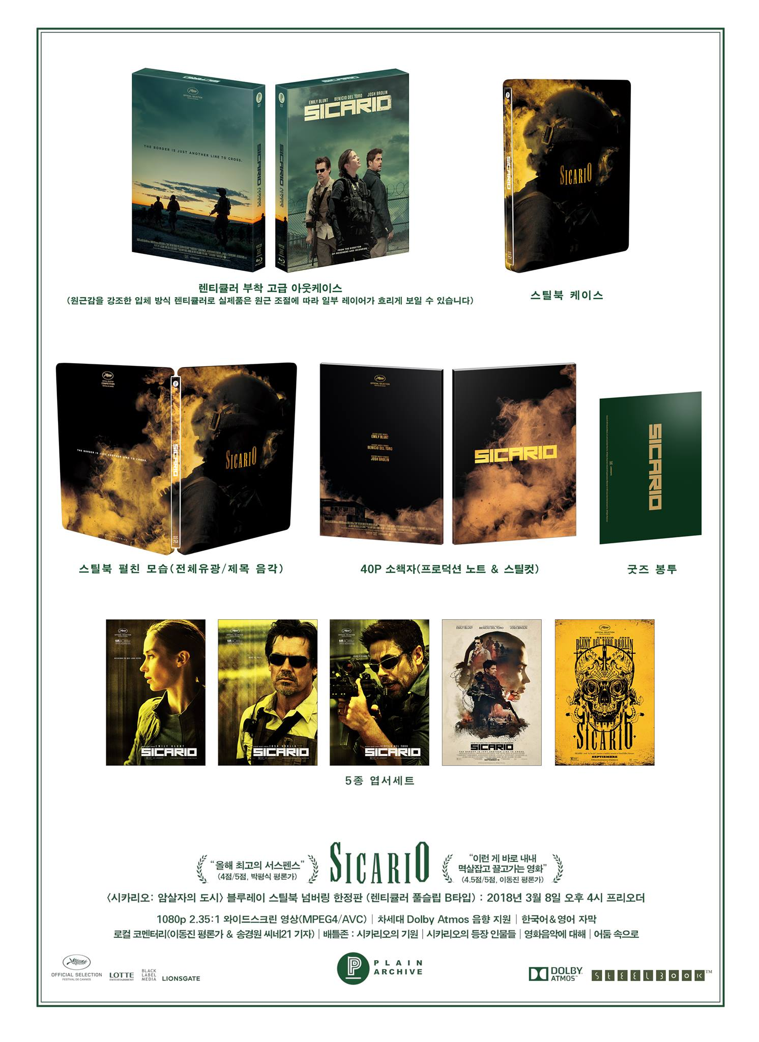 Sicario steelbook plain archive 2