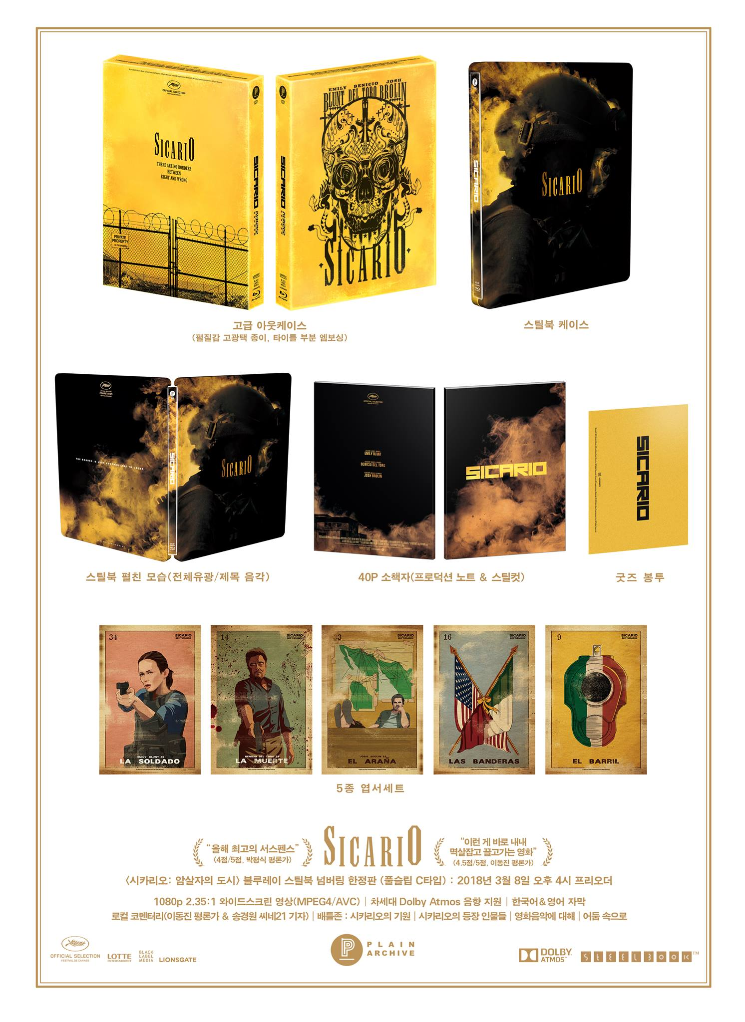 Sicario steelbook plain archive 3