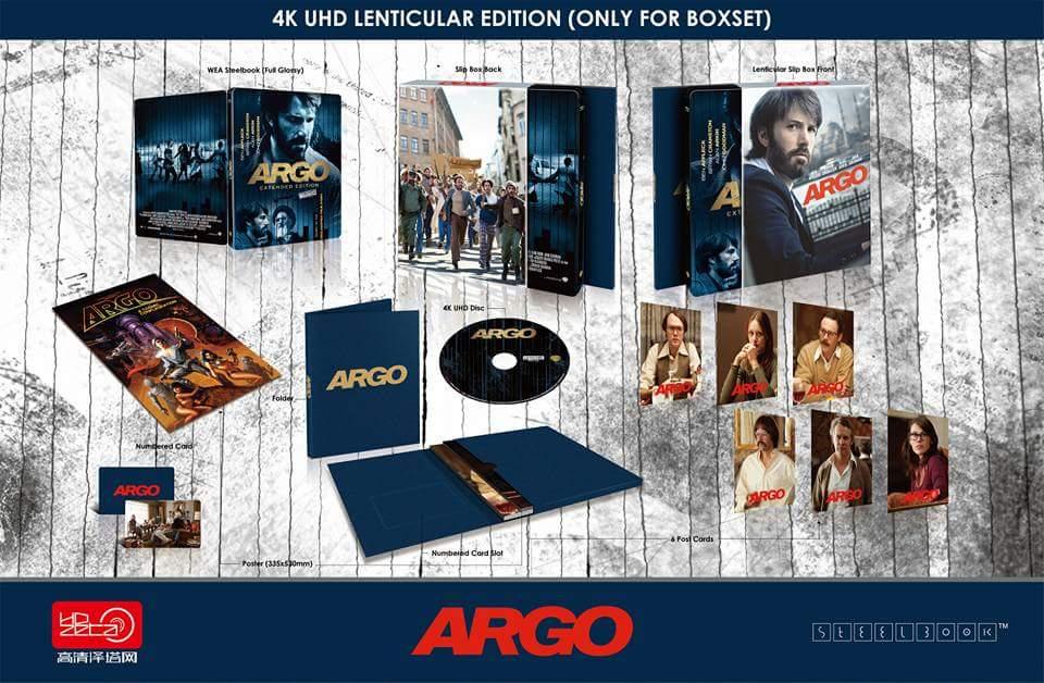 Argo steelbook HDzeta 4