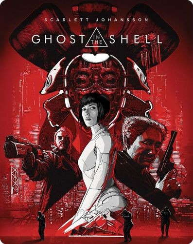 Ghost in the Shell steelbook bestbuy 2