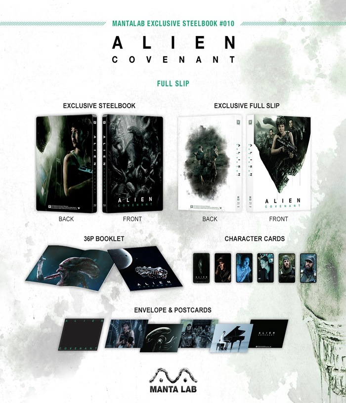 Alien Covenant steelbook manta lab 1