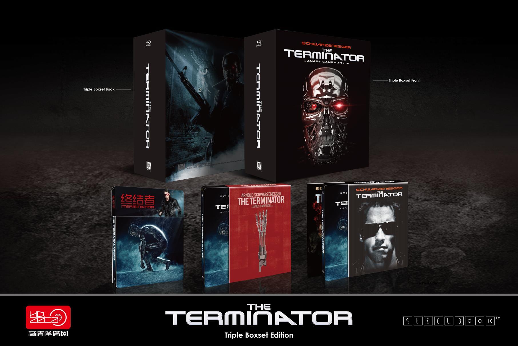 Terminator T1 Boxset steelbook HDzeta