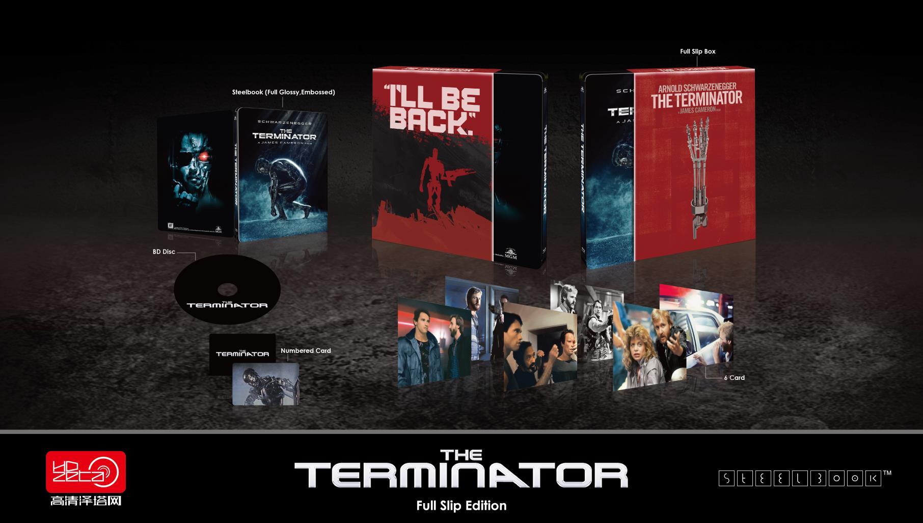 Terminator T1 Fullslip steelbook hdzeta