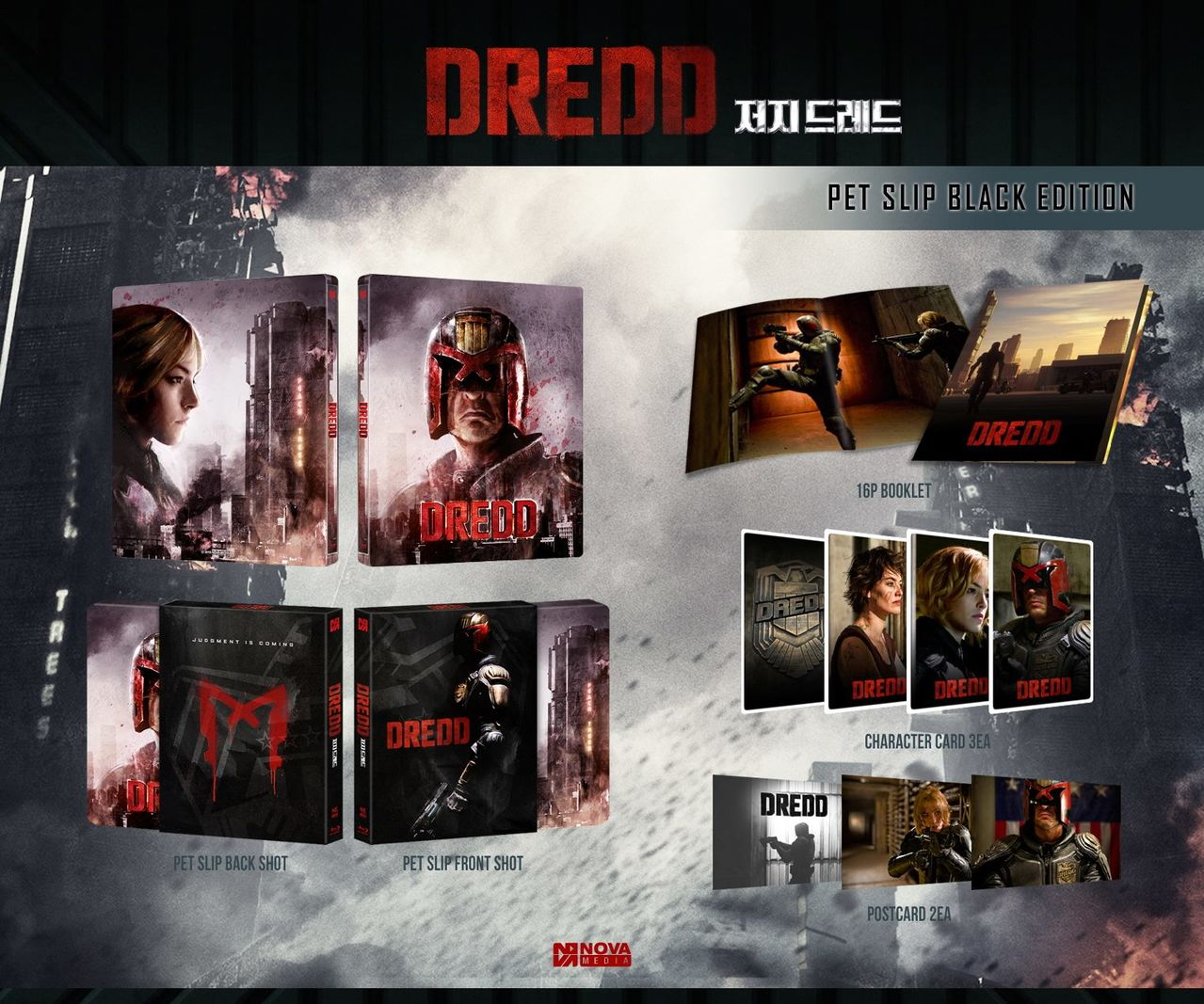 judge dredd steelbook
