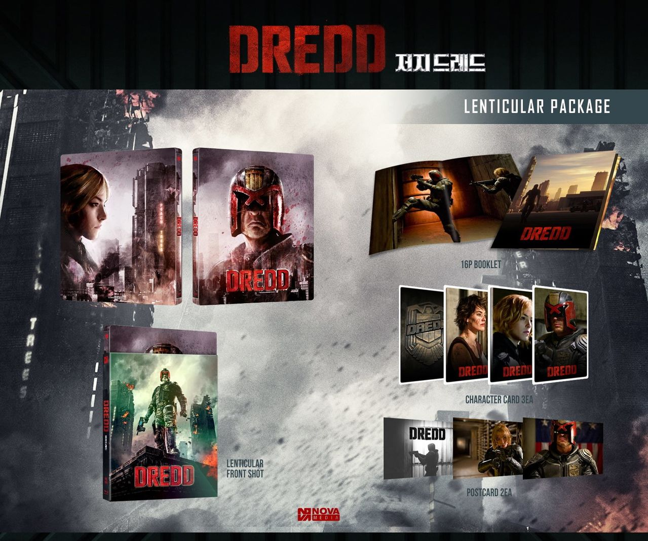 judge dredd steelbook3