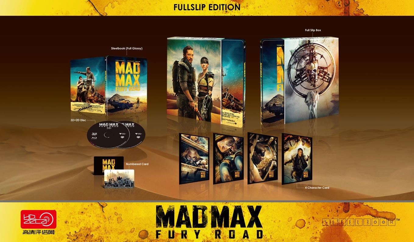 Mad Max Fury Road steelbook hdzeta fullslip (2)