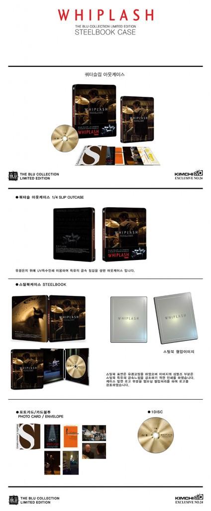 Whiplash steelbook kimchidvd 3