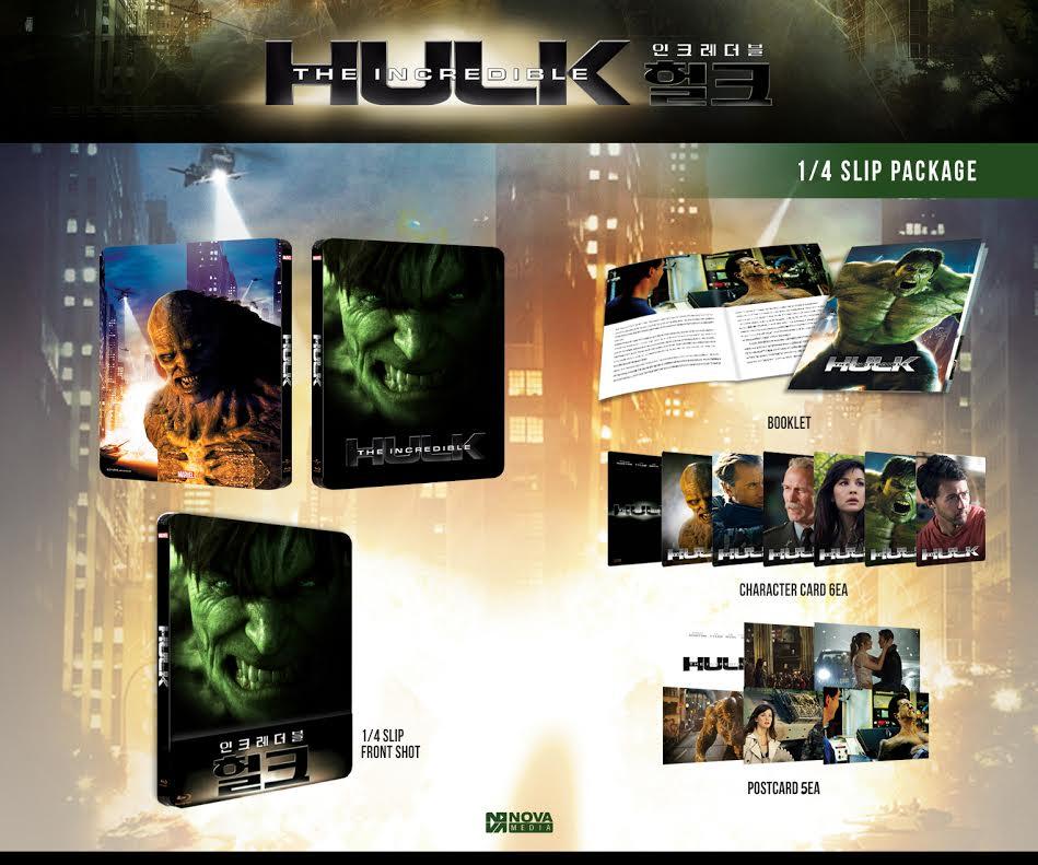 hulk steelbook3
