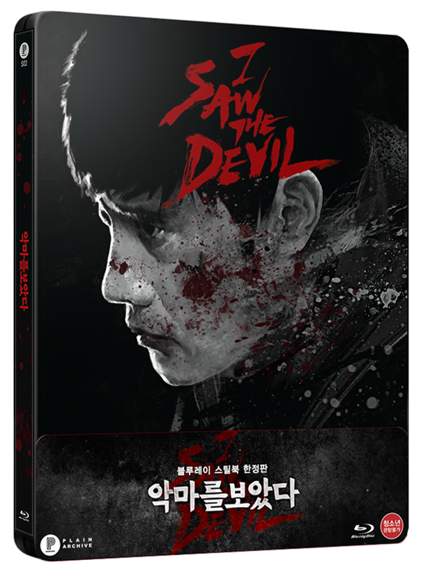 I Saw the Devil  plain archive steelbook