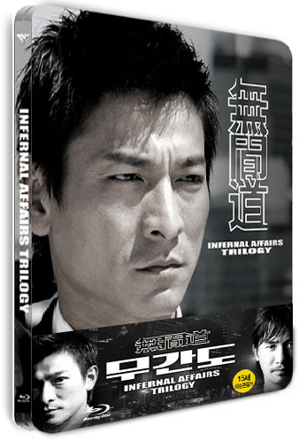 Infernal-Affairs-Trilogy-Ki