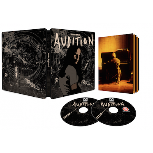audition steelbook