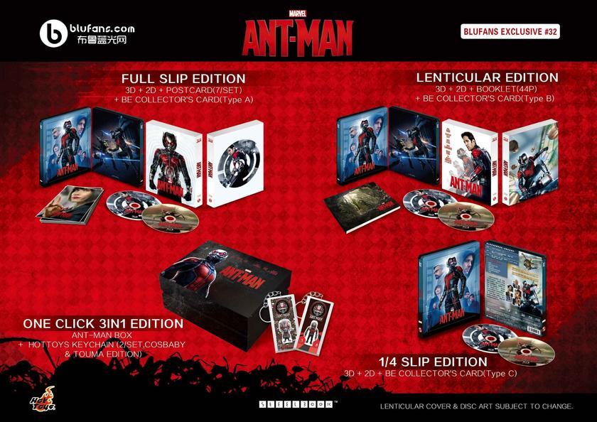 Ant-Man steelbook blufans 4