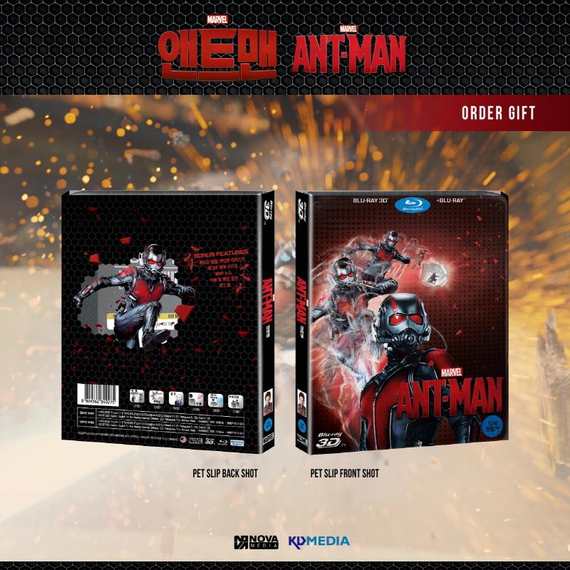 ant man steelbook novamedia3