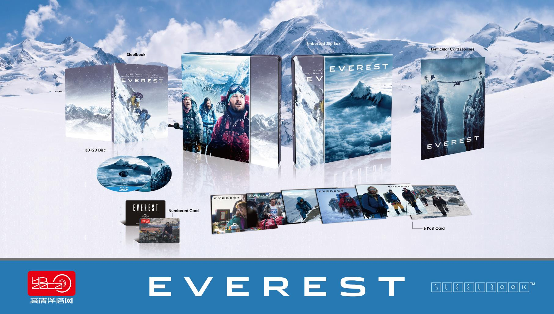 everest steelbook HDZETA