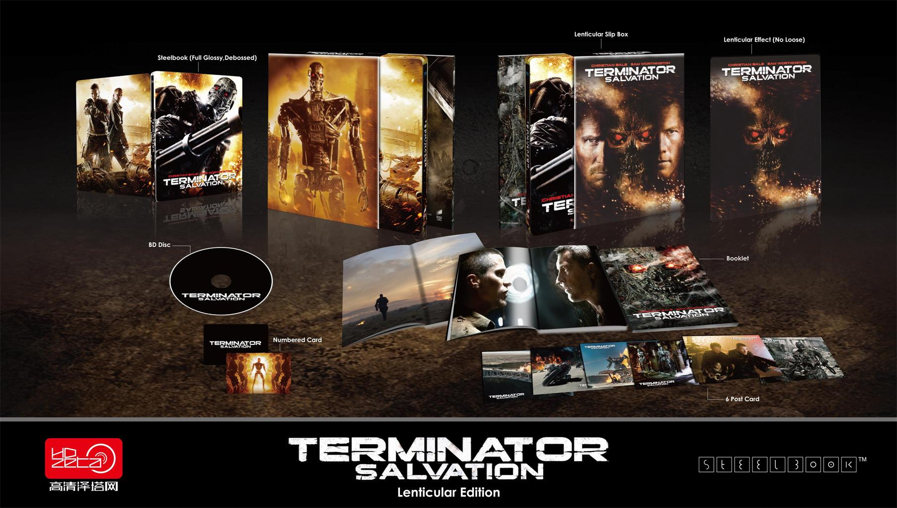 Terminator Salvation steelbook hdzeta Lenti
