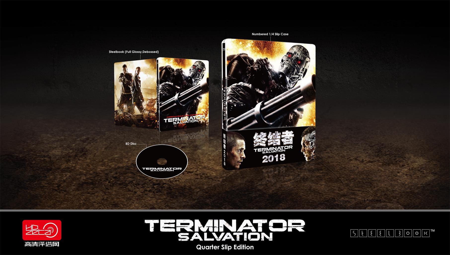 Terminator Salvation steelbook hdzeta Quarter