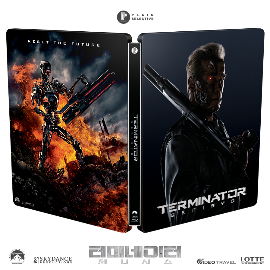 terminator genisys steelbook plain archive