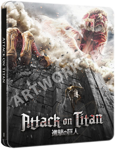 Attack-on-Titans-I-steelbook hmv