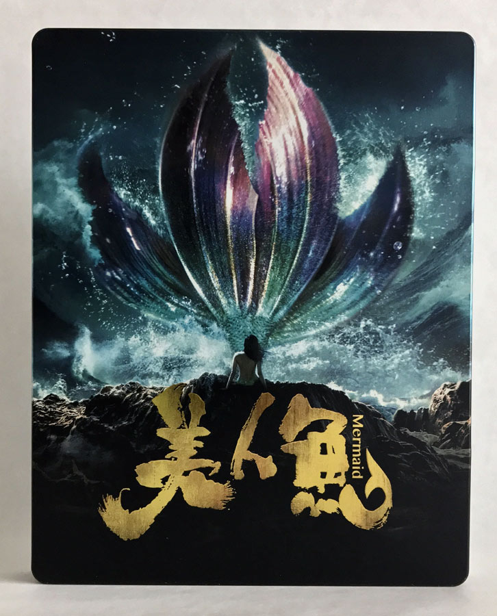 mermaid-steelbook-1