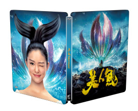 The_mermaid_steelbook-2