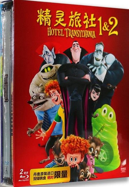 hotel transylvanie steelbook4