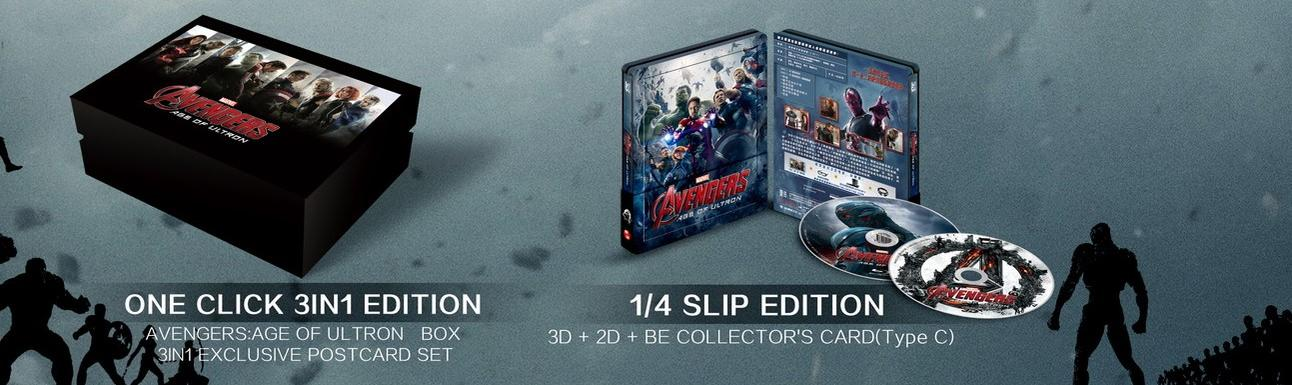 1click-avengers2-steelbook