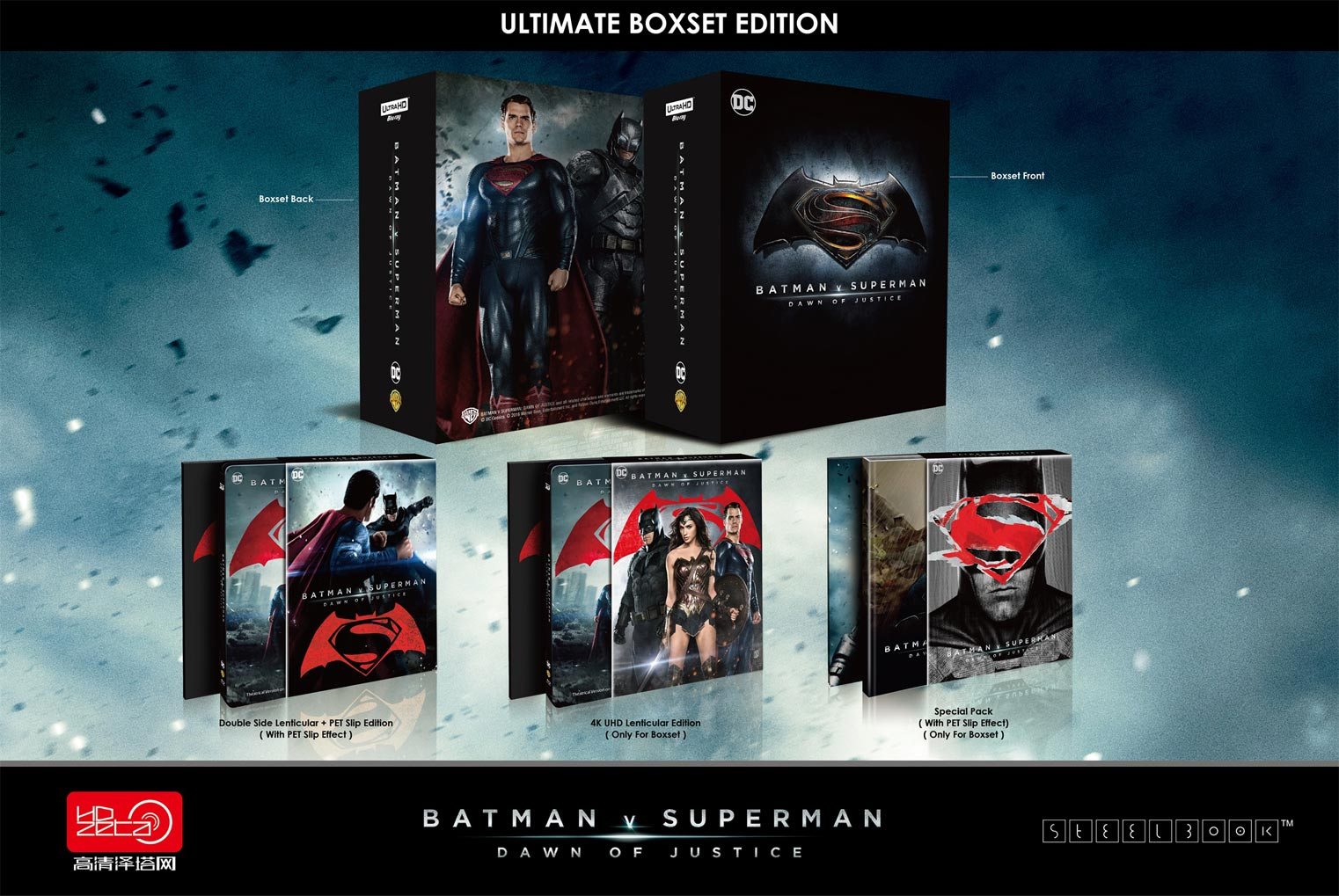 batman-v-superman-steelbook-hdzeta-5
