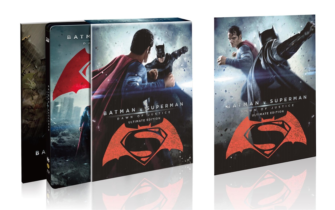 Batman-V-Superman--steelbook hdzeta
