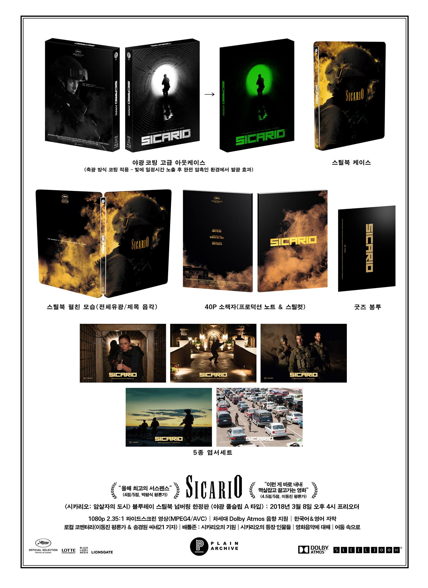 Sicario steelbook plain archive 1