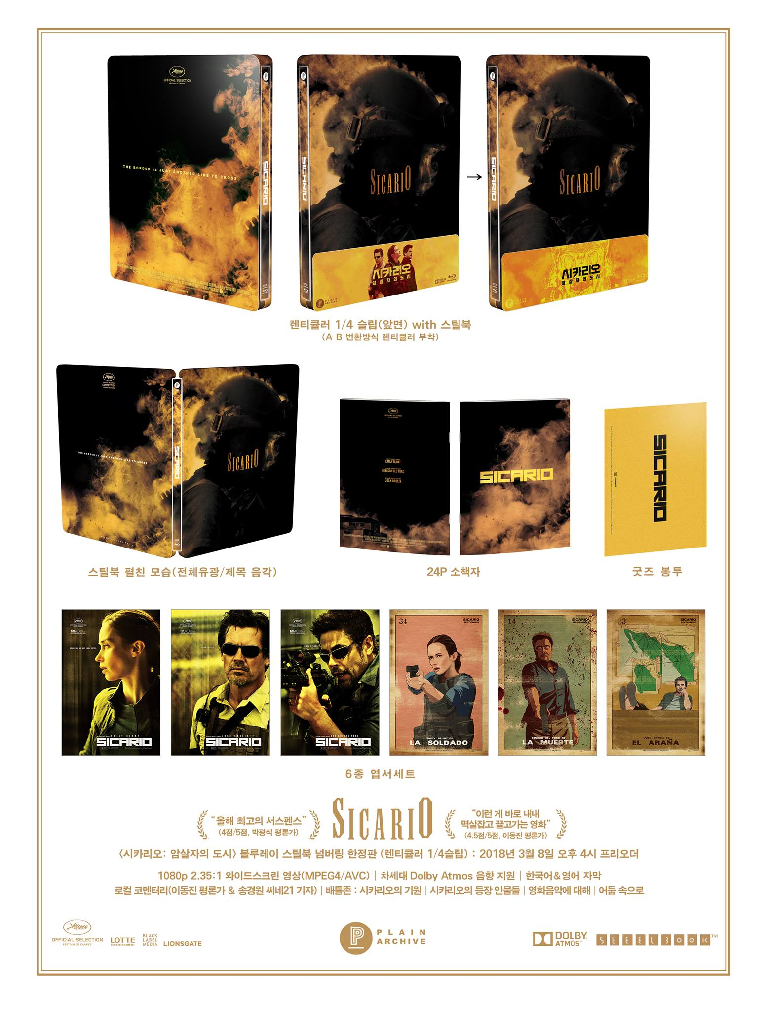 Sicario steelbook plain archive 4
