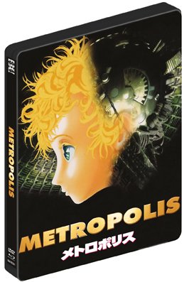 osamu-tezuka-metropolis-steelbook