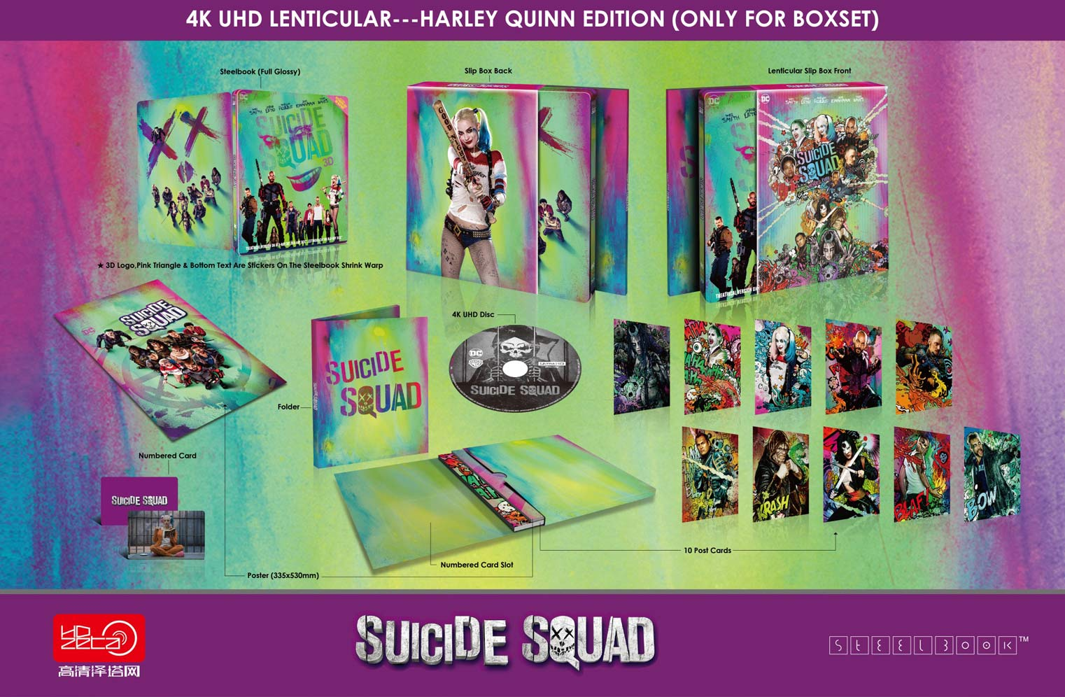 Suicide-Squad-steelbook-hdzeta1