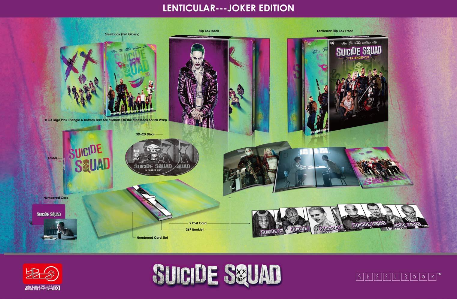 Suicide-Squad-steelbook-hdzeta2
