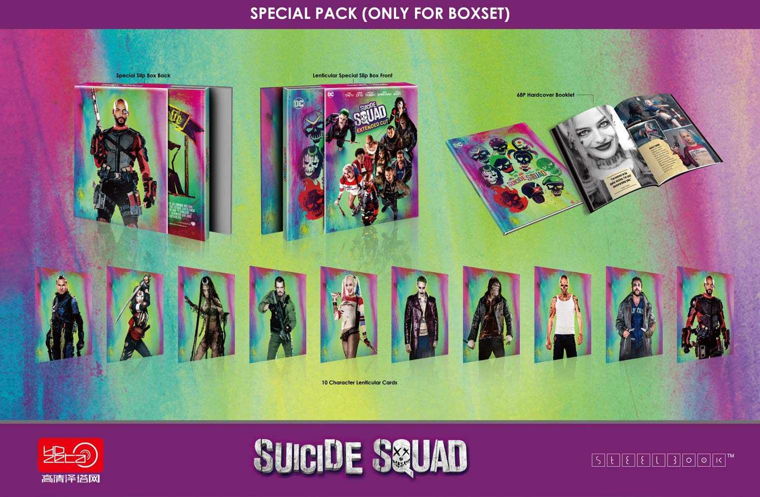 Suicide-Squad-steelbook-hdzeta4