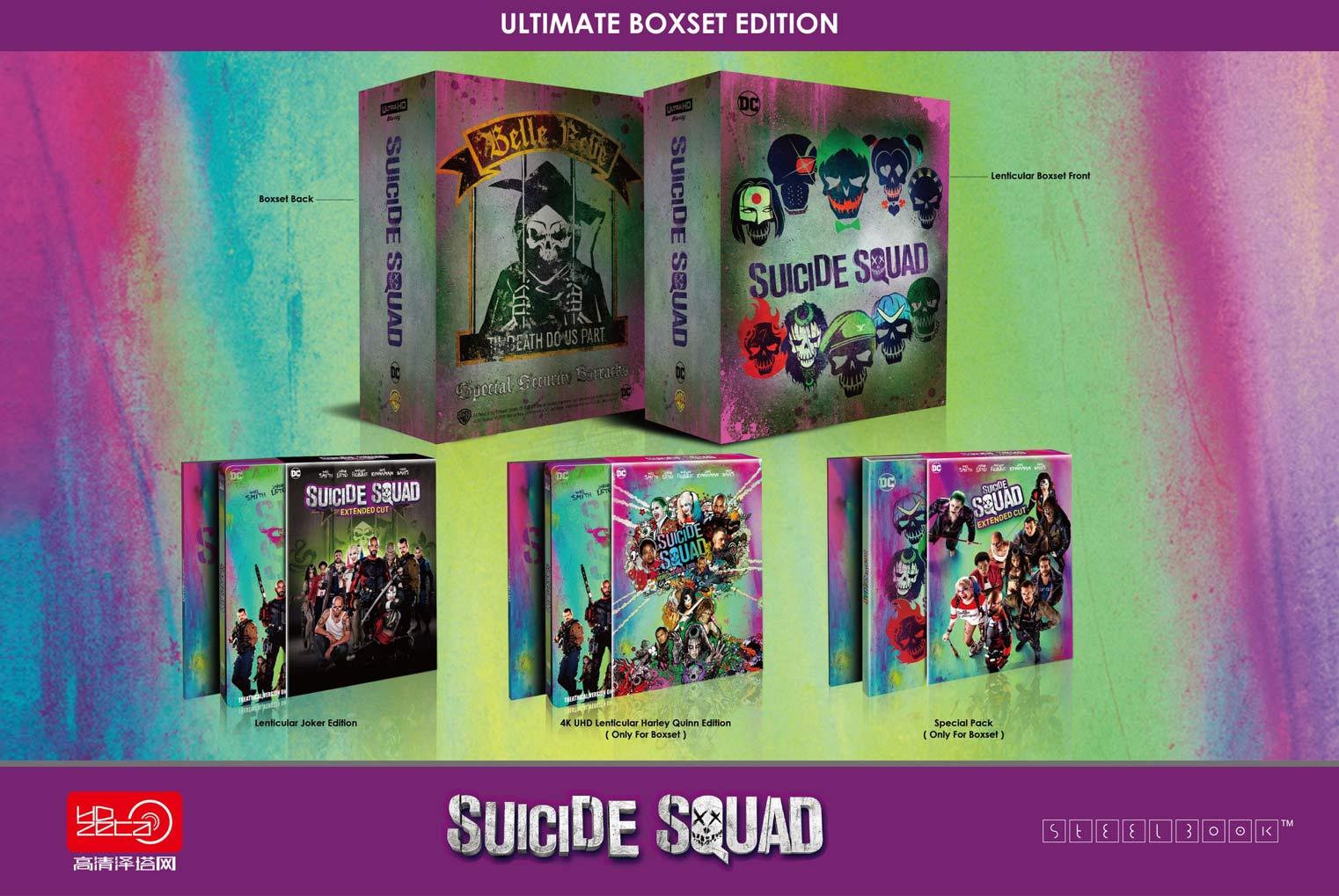 Suicide-Squad-steelbook-hdzeta5
