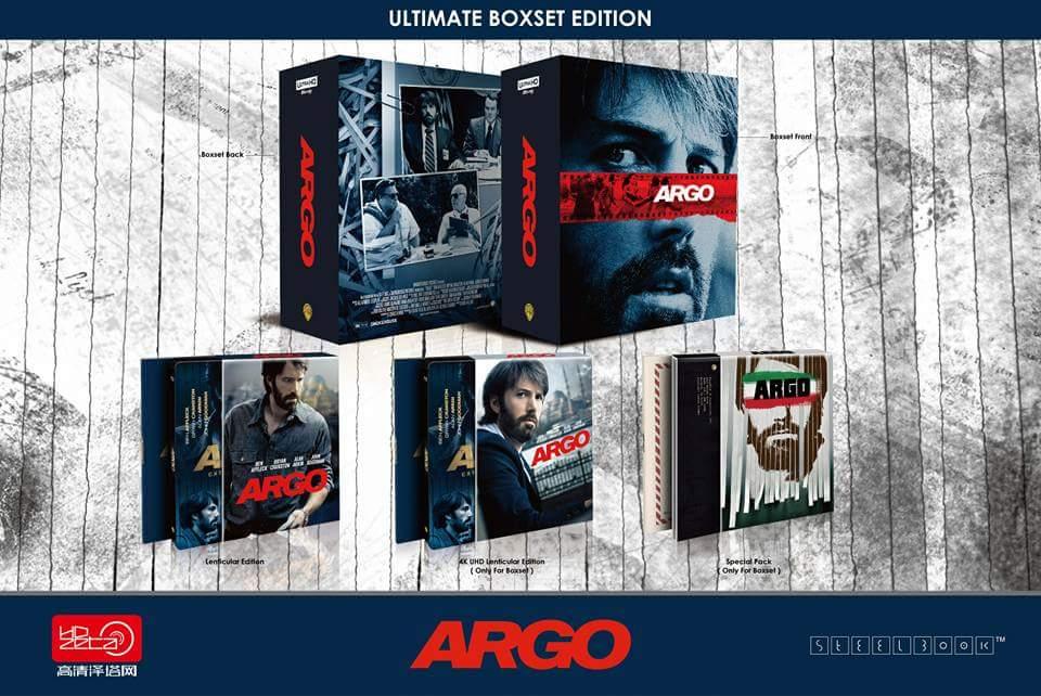 Argo steelbook HDzeta 1