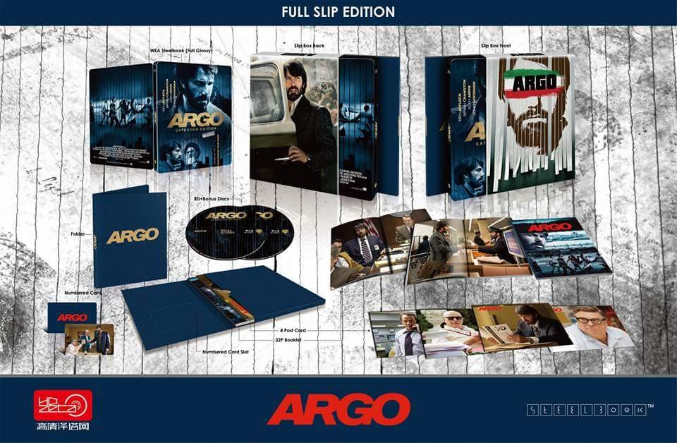 Argo steelbook HDzeta 3