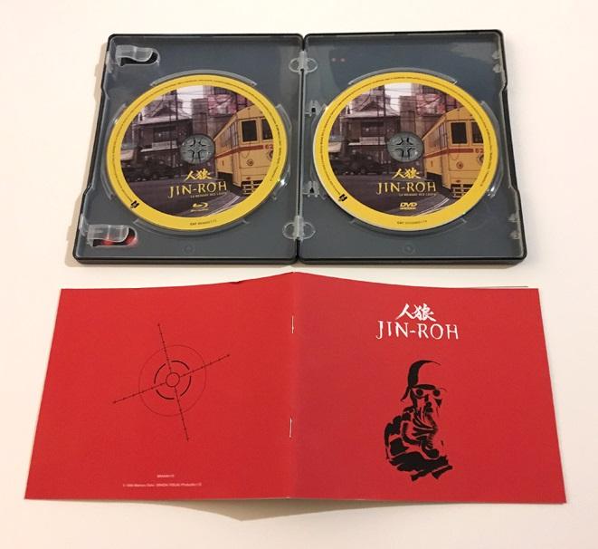 jin-roh-metalpak4