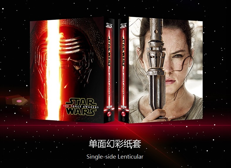 Star-Wars-force-Awakens-steelbook