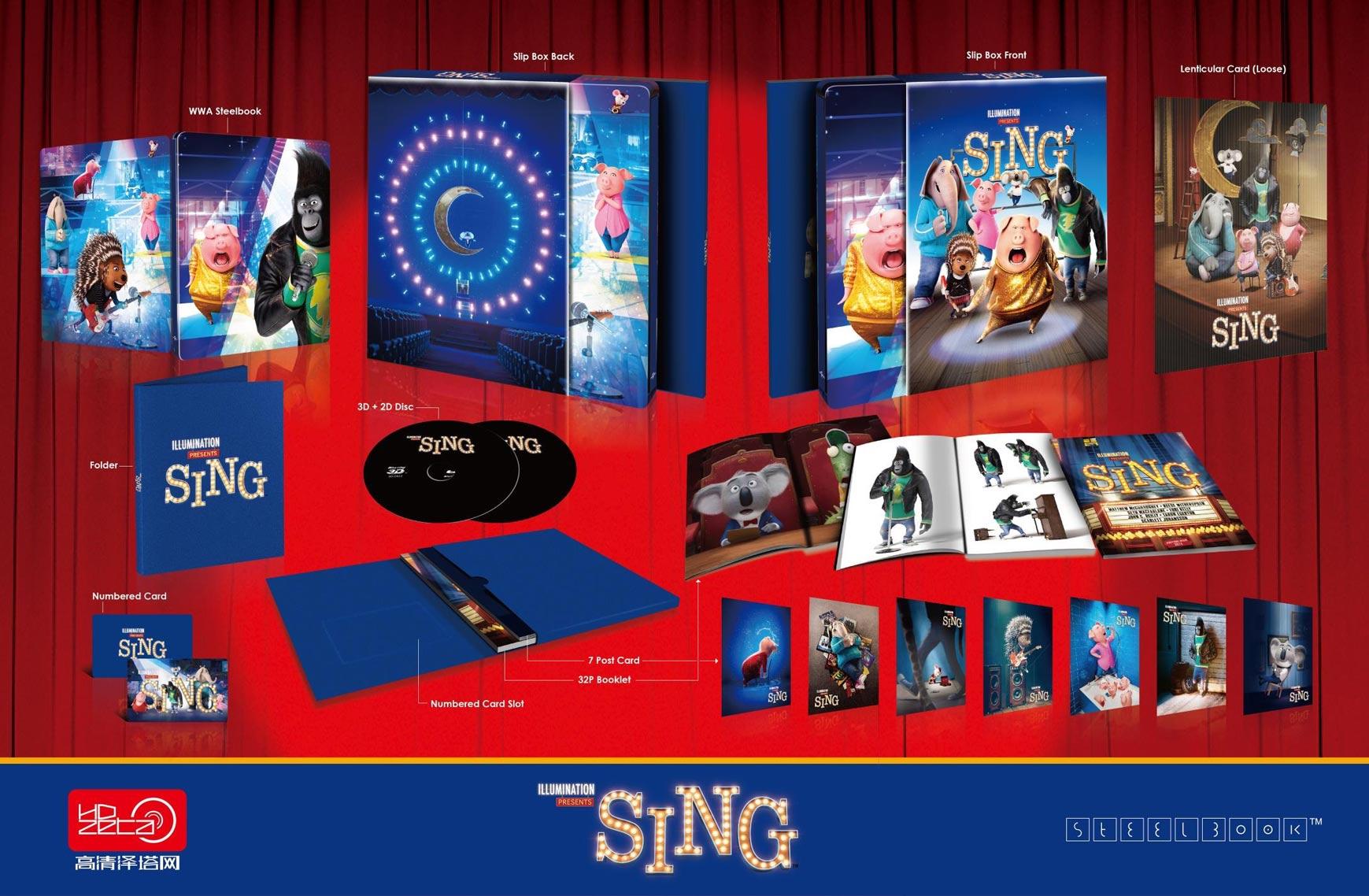 Sing-steelbook-HDzeta