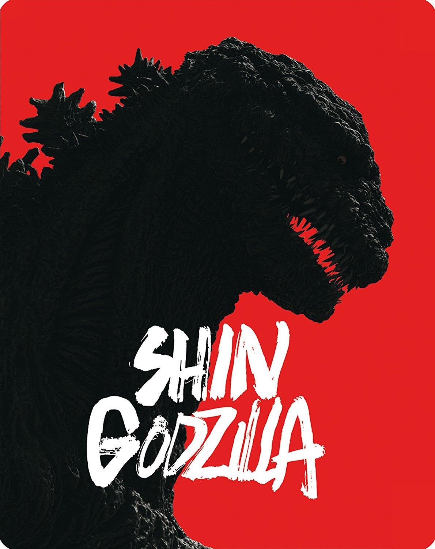 Shin Godzilla steelbook DE