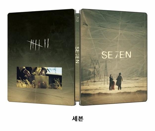 Seven steelbook