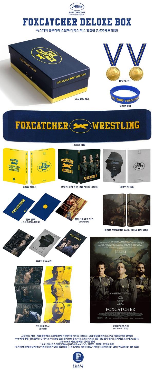 foxcatcher-steelbook-8