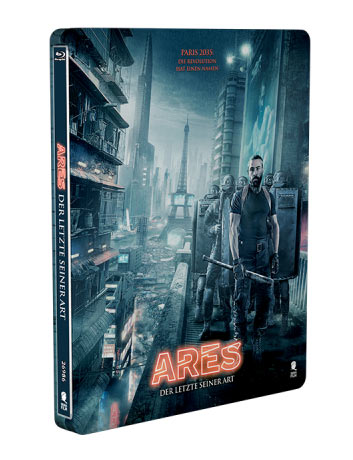 Ares-packshots-front1